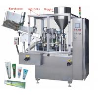 Buy cheap Stainless Steel Cosmetic Filling Machine / Automatic Lotion Filling Machine from wholesalers