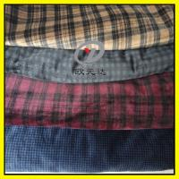 Buy cheap 100% polyester knitted micro velvet fabric for garment/sofa/toy/blanket from wholesalers