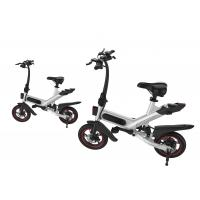 Buy cheap Super Light Foldable Electric Bike , Elegant And Compact Electric Assist Bicycle from wholesalers