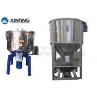 Buy cheap Horizontal PVC High Speed Mixer Heat And Cool Mixing Unit Machine AC Inverter Control from wholesalers