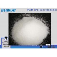 Wholesale Paper / Pulp Making Color Fixing Agent and Retention Agent High Molecular Weight Polymer from china suppliers
