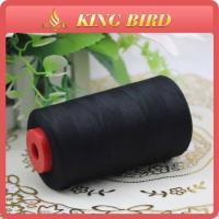 Buy cheap New Style Strong 100% Polyester Sewing Thread 60S/2 for Quilting Use from wholesalers
