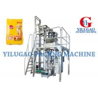Buy cheap Pet Food Packing Machine from wholesalers