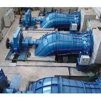 Buy cheap hydro power plant,electric generating set from wholesalers