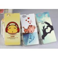 Buy cheap PC ( Glaze) + TPU Frame Sony Cell Phone Cases For Sony Xperia Z1 MINI from wholesalers