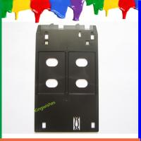 Buy cheap Wholesale Cheap Cost Blank Card Tray Work For Canon Inkjet Printer MX923 Printable Holder from wholesalers