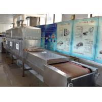 Buy cheap Easy Operation Microwave Chili Drying Machine For Sterilizing And Drying from wholesalers