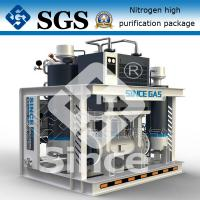 Buy cheap Plus Carbon Remove Oxygen High Purity PSA Nitrogen Gas Purifier System from wholesalers