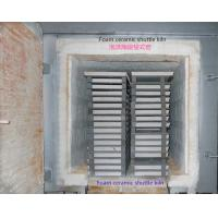 Buy cheap Foam ceramic production furnace  Foamed ceramic production line China ceramic equipment from wholesalers