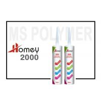 Buy cheap Building And Construction Ms Polymer Adhesive Sealant MS Hybrid Polymer  310ml from wholesalers