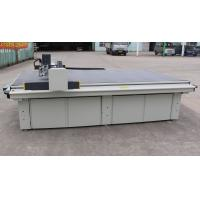 Buy cheap Glass Fiber / Carbon Fiber Cutting Machine Built In CNC Control System from wholesalers