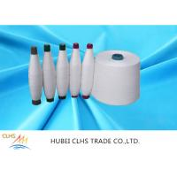 Buy cheap Low Shrinkage Ring Spun Polyester Yarn Smooth Surface Anti - Pilling For Sewing from wholesalers