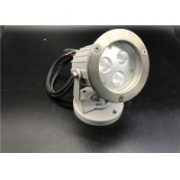 Buy cheap Energy Saving IP65 Outdoor LED Garden Spotlights With 120V GU10 MR16 Lamp Holder from wholesalers