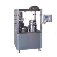 Buy cheap Pharmaceutical Fully Automatic Hard Capsule Filling Machine For Powder Granule from wholesalers