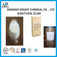 Buy cheap HS 3913900 XC Polymer Powder Shape Food Additive Halal Certificated from wholesalers