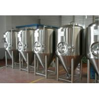 PJG1000L low price high quality high technology 304 stainless steel beer fermentation tank Manufactures