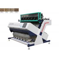 China 1220KG Sortex Machine For Wheat , High Frequency Ejectors Amd Color Sorter on sale