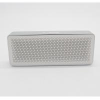 Buy cheap 2 Square Box 2.5W * 2 High Definition Speakers , Xiaomi White HD Sound Speaker from wholesalers