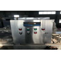 Buy cheap Manual / Automatic Inductive Flux Heating System For Copper And Steel Brazing from wholesalers