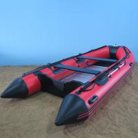 Buy cheap Inflatable boat, rescue boat, inflatable kayak, sport boat, recreation boat, U type & Plywood floor, Boat-300cm from wholesalers