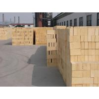 China Popular Chemical Resistant Brick High Alumina Refractory Acid Resistant Bricks on sale