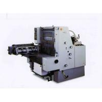 Buy cheap YK-5200NP Offset Printing Machine from wholesalers