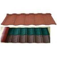 Buy cheap Stone Coated Metal Roof Tile steel roofing shingle from wholesalers