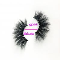 Buy cheap Own Brand 5D 25mm Real Mink Eyelashes Lashes 6D False Eyelashes from wholesalers