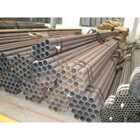 Buy cheap Water Boiler Tubes ASTM A214 for Heat Exchanger and Condenser Tubes from wholesalers