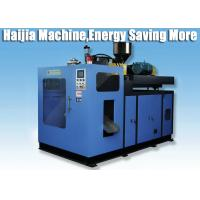 Buy cheap Five Cavity HDPE Blow Moulding Machine , Plastic Drum Making Machine PLC Controll from wholesalers