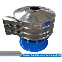 Buy cheap Industrial Electric 500kg Flour Sifter Flour Vibrating Sieve Screen from wholesalers