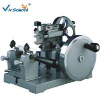 Buy cheap Reliable Sliding MicrotomeContinuous Cutting Simple Rotary Rocking Microtome from wholesalers