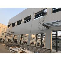 Buy cheap Easy - Built Prefab Metal Storage Buildings , Steel Warehouse Buildings product