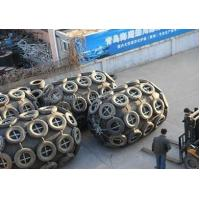 China Marine pneuamtic rubber floating fender with tyre and chain nets on sale