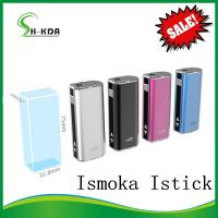 2014 The newest 2200mah high capacity battery of ismoka eleaf istick Manufactures