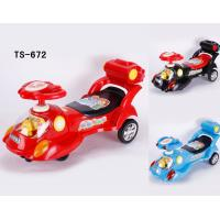 Buy cheap kids swing car factory sale plasma car ride on car for kid in india from wholesalers