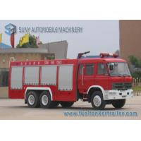 Buy cheap Professional High Pressure Foam Fire Fighting Vehicle 3 Axles DONGFENG 10000L from wholesalers