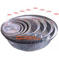 Buy cheap Rectangular disposable aluminum foil container for fast food, full-size deep steam aluminum foil container BAGEASE PACKA from wholesalers