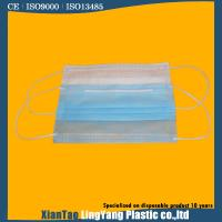 Buy cheap 3 Ply Nurse Face Mask,Disposable Surgical Mask for hospital from wholesalers