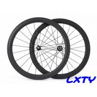 Buy cheap 50C 20.5mm cheap road bike wheels,Bicycle factory in china,Bicycle wheel from wholesalers