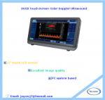 Buy cheap Full Digital laptop Doppler color ultrasound scanner from wholesalers