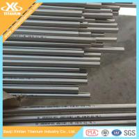 Buy cheap Titanium Bars TC4 H9 Dia 14mm GB/T 13810 For Surgical Implants from wholesalers
