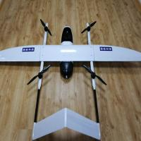 Buy cheap Promotional Product Mapping Surveying Photography Drone UAV Fixed Wing Intelligent drone from wholesalers