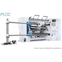 Buy cheap 400m/Min Label Slitter Rewinder Machine Width 1300mm Multi Functional from wholesalers
