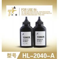 Buy cheap Toner Powder Refill for Brother HL2140 Laser  Printer from wholesalers