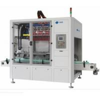 Buy cheap auto bottle labeling wrapping machine from wholesalers