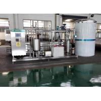 Stainless Steel Tanks / Sterilizer Tank Pasteurizer 72 ℃-137℃ Beer Juice Milk Manufactures