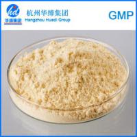 Natural Health Supplement Spleen Extract Protein Powder Medicine Material Manufactures