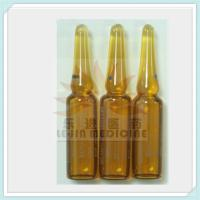 Wholesale Phloroglucinol for injection(LJ-DS-016) from china suppliers