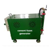 Buy cheap construction equipment /concrete foam generater from wholesalers